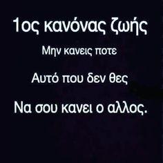 """62 """"Μου αρέσει!"""", 3 σχόλια - 🌸Despina Vo🌸 (@vo_despina) στο Instagram: """"#καλησπέρα#drama#greece🇬🇷#σοφαλογια#greek_quotes#greekinstagram#❤️❤️❤️…"""" Drama, Instagram, Dramas, Drama Theater"""