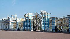 St. Petersburgh, Pushkin. (Tsarskoye selo). Cathrine Palace. Main gate