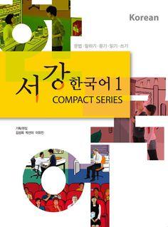 Sogang Korean 1 Compact Series