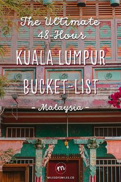 The Ultimate List of Things to do in Kuala Lumpur Malaysia Itinerary, Malaysia Travel, Travel Advice, Travel Tips, Travelling Tips, Travel Ideas, Solo Travel, Asia Travel, Stuff To Do