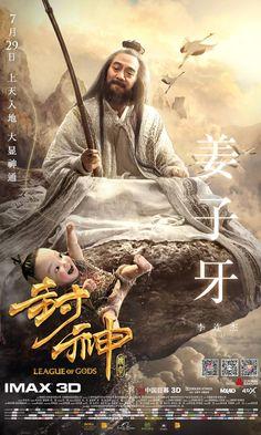 League-of-Gods_poster_goldposter_com_23