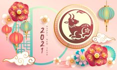 Chinese New Year Pictures, Chinese New Year Food, Chinese New Year Design, Japanese New Year, Chinese New Year Greeting, Chinese New Year 2020, Year Of The Cow, New Year Card Design, Happy Marriage Anniversary