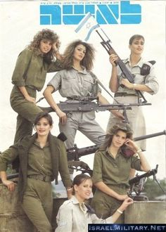 Only IDF women could kick a$$ and still look this good