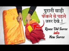 Today by this Tutorial, I will show Reuse of Old Saree, Old Saree to New Saree Make New Saree from Old Saree Recycling Idea to Make Saree at Home.This Saree . Blouse Back Neck Designs, New Blouse Designs, Beautiful Blouses, Kurti, Stitching, Saree, Make It Yourself, Youtube, Costura