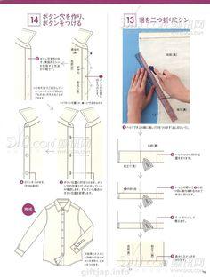 giftjap.info - Интернет-магазин | Japanese book and magazine handicrafts - MRS STYLE BOOK 2014-4