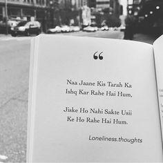 99475098 Comment Plz ♥ Tag Someone 🙌 Love Picture Quotes, Love Quotes Poetry, Best Love Quotes, Best Friend Quotes, Shyari Quotes, True Quotes, Words Quotes, Funny Quotes, Qoutes