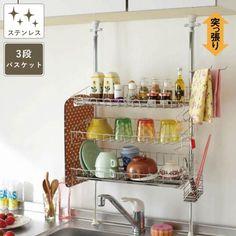 キッチン 家具・インテリア・収納・寝具の通販 生活雑貨