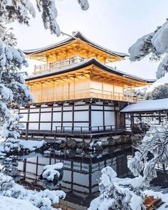 Kyoto, Japan by Kazuma Japanese Landscape, Japanese Architecture, Beautiful Architecture, Magic Places, Places To Go, Okinawa, Winter In Japan, Kyoto Winter, Monte Fuji