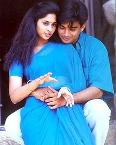 Madhavan and shalini Wedding Couple Pictures, Love Couple Images, Cute Couple Art, Wedding Couple Poses Photography, Couple Photoshoot Poses, Girl Photography, Actor Picture, Actor Photo, Movie Couples