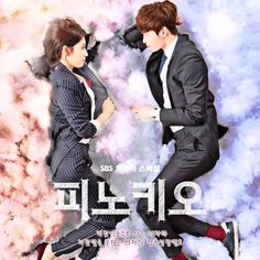 Pinochio. Korean drama 2014. Lee Jongsuk. Park Shinhye. Great chemistry. I just need to watch this two to enjoy the whole 20 episodes because they are soooo good together. The plot,meh. But the scene between these two is really worth it. Love you two darlings ^^