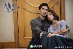 [Mainland Chinese Drama My Girlfriend is an Alien 外星女生柴小七 - Page 8 - Mainland China - Soompi Forums Handsome Korean Actors, Chines Drama, Alien Girl, Cute Actors, Thai Drama, Cute Relationship Goals, Drama Movies, Just The Way, Celebrity Couples