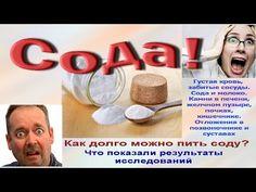 ПОТРЯСАЮЩЕЕ средство для красоты кожи и волос: удивительный результат | econet.ru - YouTube