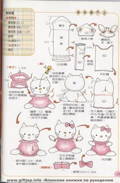 Toys from socks. Diy Sock Toys, Sock Crafts, Fabric Crafts, Crochet Dolls Free Patterns, Animal Sewing Patterns, Doll Patterns, Sewing Toys, Sewing Crafts, Sewing Projects
