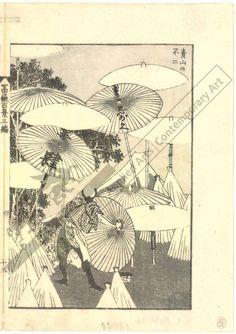 Hokusai Mount Fuji in Aoyama from 1840 to 1847