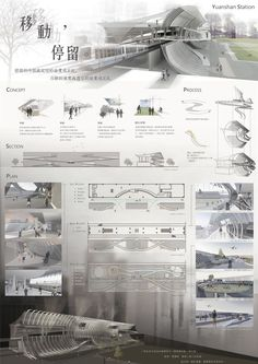 Beautiful Page layout Interior Design Presentation, Architecture Presentation Board, Presentation Layout, Architectural Presentation, Architecture Panel, Concept Architecture, Architecture Design, Cv Photoshop, Planer Layout