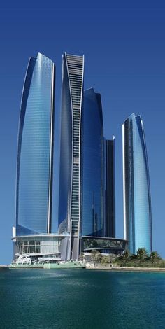 See the picz: Etihad Towers, Abu Dhabi