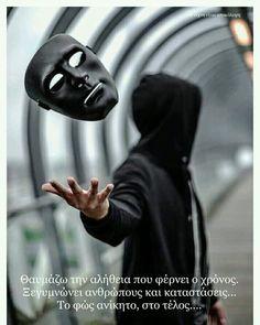 Image in 💙💙💙 collection by Våsílíkí(Våsø)Åndríånøpøŷløŷ 👑 Actors Images, Picture Quotes, Find Image, Psychology, Motivational Quotes, Life Quotes, Self, Darth Vader, Wisdom