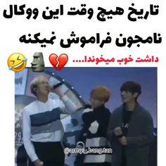 Funny Minion Videos, Crazy Funny Videos, Funny Videos For Kids, Bts Predebut, Bts Aegyo, Bts Taehyung, Namjoon, Bts Bg, Bts Eyes