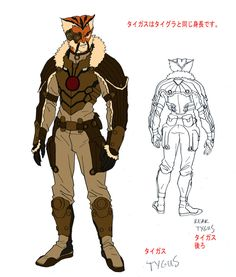 Explore the Thundercats collection - the favourite images chosen by on DeviantArt. Superhero Characters, Fantasy Characters, Character Concept, Character Art, Concept Art, Character Sheet, Thundercats 2011, Thundercats Characters, Gi Joe