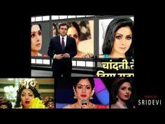 Pinja Geet Gaata Chal — Smarthouse
