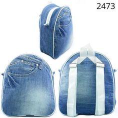 Рюкзак 0100-2473