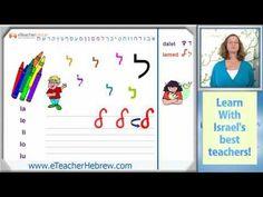 Learn Hebrew lesson 3.1 - Hebrew Letters | by eTeacherHebrew.com