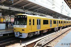 しあわせの黄色い電車 - 京急