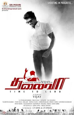 Watch Thalaivaa 2013 Tamil Vijay Movie - Download ur Movies Online