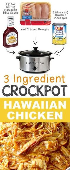 #12. 3 Ingredient Crockpot Hawaiian Shredded Chicken | 12 Mind-Blowing Ways To Cook Meat In Your Crockpot