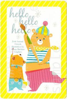 【楽天市場】【hello! くまちゃん】カラフルでちょっとなつかしいタッチで動物のイラストを制作・可愛い動物・アニマル・人気ポストカード・くま・クマ:SAN AI HANDMADE