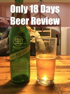 Only 18 Days Beer Review - www.drinkingondimes.com