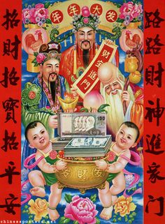 The Gods of wealth enter the home from everywhere, wealth, treasures and peace beckon. 1993. Chinese propaganda posters - modern chinese propaganda.