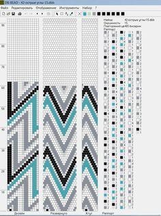Схемы на 15 бисеринок