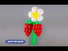 Ягода Малина из шаров / Raspberries of balloons, video tutorial - YouTube