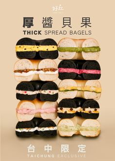 Food Poster Design, Menu Design, Food Design, Flyer Design, Japan Branding, Sandwich Menu, Chocolate Brands, Butter Beans, Best Ads