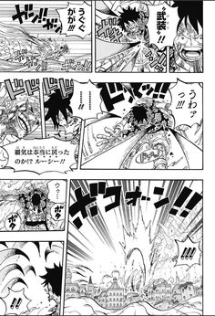 ワンピース Chapter 790 Page 10