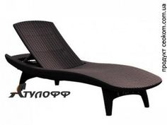 Шезлонг Pacific коричневый LifeStyle Outdoor Living Patios, Online Shopping Canada, Patio Seating, Ace Hardware, Home Improvement Projects, Outdoor Furniture, Outdoor Decor, Garden Projects, Sun Lounger