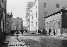 Москва,которой нет.50-80гг