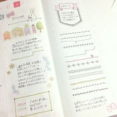 ひい @hi_toco ☽ ほぼ日手帳カズ...Instagram photo | Websta (Webstagram)