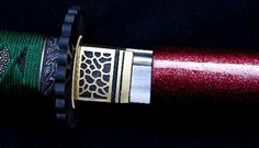 Engraving on a wakazashi
