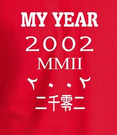 My Year 2002 - Girls' 16th Birthday T Shirt