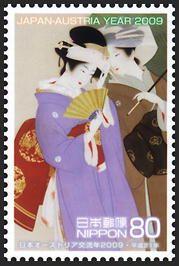 Japan - Austria Friendship Year 2009
