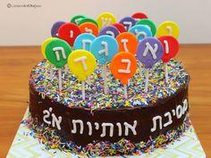 עוגת בלונים - יום הולדת - מתכונים - אייקיד