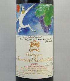 Ch. Mouton Rothschild シャトー ムートン ロートシルト 1982