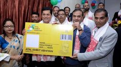 Assam-Chief-Minister-launches-Atal-Amrit-Abhiyan