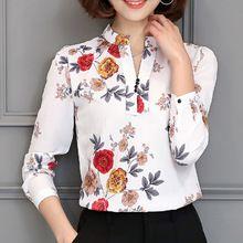 Soperwillton 2017 blusas de la gasa elegante camisa de la blusa de impresión blusas con cuello en v de verano las mujeres usar para trabajar de dama de la moda encabeza # bb0724(China (Mainland))