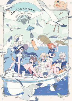 one boat many hotties =///= n cuties Character Concept, Character Art, Concept Art, Character Design, Cute Illustration, Character Illustration, Pretty Art, Cute Art, 5 Anime