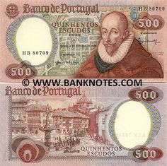 portugal currency | Portugal 500 Escudos 1979 - Portuguese Currency Bank Notes, European ...