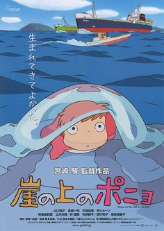 Ponyo on the Cliff by the Sea is a film directed by Hayao Miyazaki with Animation. Year: Original title: Gake no Ue no Ponyo. Synopsis: Ponyo on the Cliff by the Sea tells the story of Sosuke, and Ponyo, a Princess Goldfish who wants only to become human. Art Studio Ghibli, Studio Ghibli Films, Studio Ghibli Characters, Hayao Miyazaki, Walt Disney Pictures, Totoro, Film Animation Japonais, Manga Anime, Film D'animation