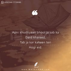Shyari Quotes, Sufi Quotes, Poetry Quotes, Hindi Quotes, Deep Quotes, Qoutes, Eid Poetry, Poetry Hindi, Love Hurts Quotes